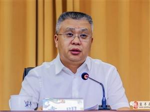 省嫘促会第二届三次会员代表大会暨2019年年会召开