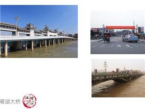 雒城���――�V�h提升城市品� ,改善人居�h境(�M�D)