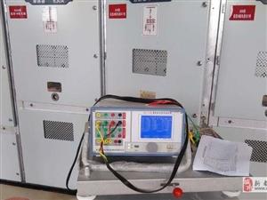 电气试验制度汇编