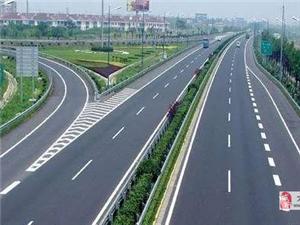 彬州正修建一�l高速,投�Y�_140�|,���2020年通�!