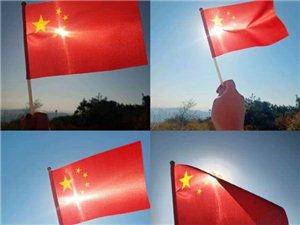 我和我的祖国――江夏环保志愿者庆祝新中国成立70周年