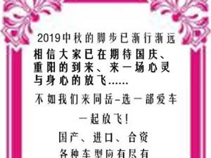 �g�c十一.同岳汽�新��B�i直�超市恭祝新老客����c快��!