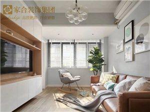 【家合装饰】78�O舒适北欧2室2厅,打造温暖惬意的气质美居