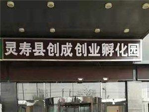 申�免�M�k公室!!!