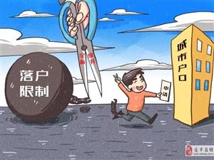 """重磅消息!河南全面落地""""零�T��""""落�簦�"""