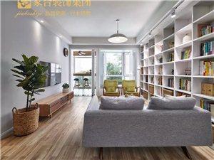 【家合装饰】这个91平的北欧家亮点无数,客厅拥有家庭图书馆太赞了