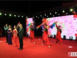 丰收节盂县秀水镇红面山生态文化广场见闻