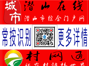 �A�d水洗�\聘:��g主管1名、三��收(送)��T1名