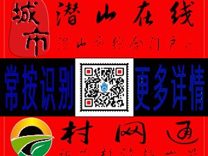 安徽融易�_科技有限公司招聘:��战�理、市�鲣N售�理、�k公室主任、���大