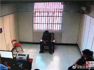 桐城一洗浴中心财物被盗,花季少女因380元锒铛入狱!