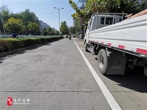干的漂亮!一夜之间,潢川县弋阳路竟出现这么多崭新停车位...