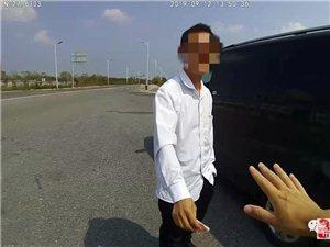 乐安驾车超员,贿赂交警!结果......