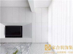 家合装饰,100�O蓝调现代风,静享细水长流的悠闲生活