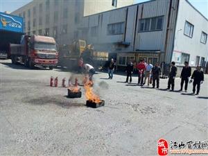 """同岳汽�""""迎���c、保平安"""",各分公司�e行消防演�!"""