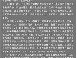 【循化公安】�h公安局成功破�@系列�p�_案件