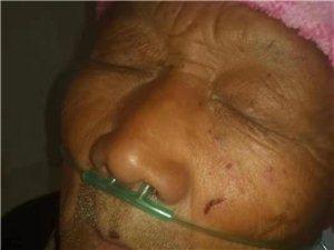 睢县匡城乡一个80岁老人的求助信,贾国亮酒后打人至今未承担责任谁能管?