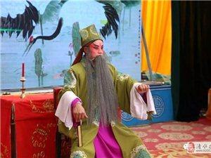 清水县举办庆祝中华人民共和国成立70周年秦腔展演活动