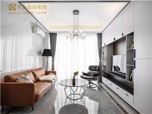【家合装饰】77�O现代简约,时尚优雅小户型,住得也是很舒服