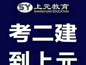 滁州上元教育二建培�班怎么��
