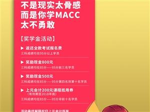 滁州注册可以学淘宝运营