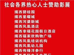 历史经典记忆  国家媒体发表 黄少华新闻摄影作品展
