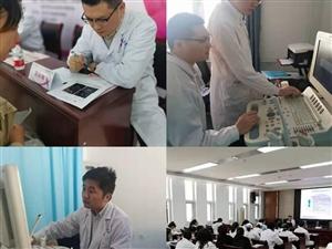 """""""健康扶贫,关爱女性健康""""乳腺癌专家志愿医疗队走进山西永和县"""
