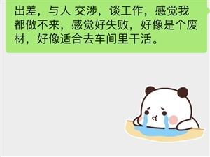 最近我朋友哭�剩�我�s�o能�榱Γ。≡�怎么�退�啊!!