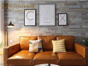 【家合装饰】100�O简约北欧3室2厅,温馨又有格调的理想家