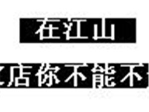 """19元吃原�r78元的�W�t烤�~,餐�界""""小霸王""""巴厘���r大放送!"""
