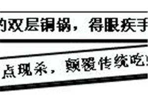 """19元吃原价78元的网红?#23621;悖?#39184;饮界""""小霸王""""巴厘龙虾大放送!"""