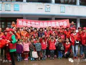 爱心传递!99腾讯公益日,筠州助残志愿者协会邀您一起做公益!