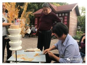 【�邀�70年】汝州市�e�k�I�Y新中��成立70周年非�z展演活��