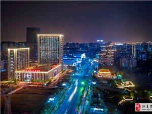 江夏北部新城