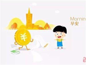 金融知识普及月|哈尔滨宾洲村镇银行教您银行卡安全小知识