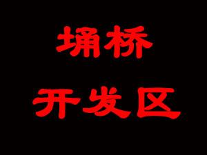 ���蜷_�l�^