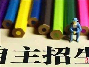 【净网2019】诈骗招数多,这些坑千万要避开!