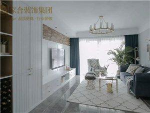 【家合装饰】137�O轻奢北欧3室2厅,营造轻盈浪漫的小资情调