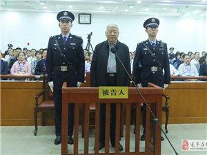 【重磅】刚刚,河南省政协原副主席靳绥东一审被判15年!