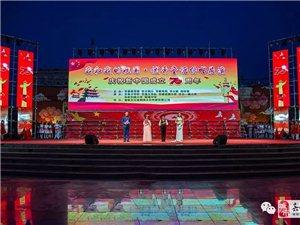 """""""我和我的祖国?优秀童谣传唱展演""""庆祝新中国成立七十周年献礼活动"""