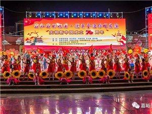 """""""我和我的祖国?优秀童谣传唱展演""""庆祝新中国成立七十周年献礼活动圆满成功"""