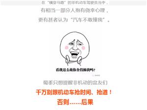 汝州市�^��、三���`法大曝光!