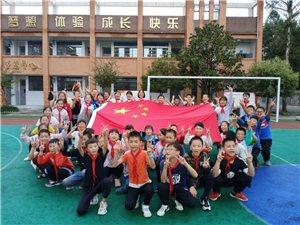 喜迎国庆仁寿天峨镇九年制学校节日气氛浓