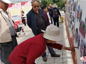 清水县庆祝中华人民共和国成立70周年大型成就展 观展市民倍感高兴