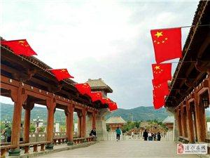 清水县庆祝中华人民共和国成立70周年氛围浓厚