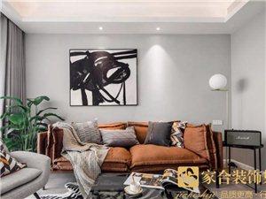 家合装饰,75�O混搭风,无法抗拒的优雅质感!