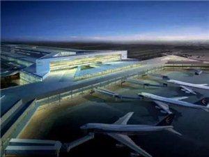 定了!距商城�h36公里新建民航�C�觯��M�_通北京、西安航�...