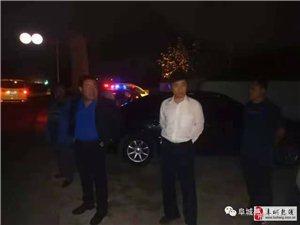 阜城副县长徐海江带领县散煤管控联合执法队夜查散煤
