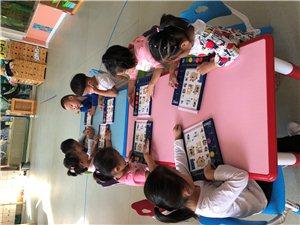 福来居京师幼学幼儿园是孩子的爱的港湾、快乐的世界、幸福的起点!
