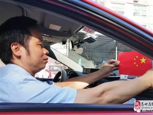 """高州籍的这位""""的哥""""司机火了,因为他在广州干了这件事!"""