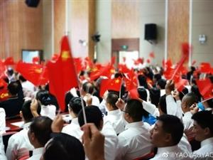 """工行�c祝新中��成立70周年""""�歌�I祖��歌�比�""""精彩�呈"""